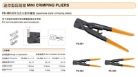 Japanese style crimping pliers,(for non-insulated terminals) high quality ,authentic (3models can choose)