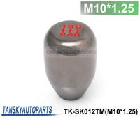 Tansky - High Quality (M10*1.25) Racing Five Speed Car Shift Knobs Titanium Color TK-SK012TM (M10*1.25)