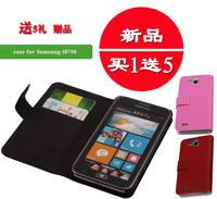 For samsung   i8750 mobile phone case i8750 slammed mobile phone case gt-i8750 mobile phone case
