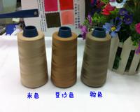 Handmade sewing thread machine stitching sew-on line sewing thread axis 3000 terylene line 3