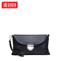 Dudu2013 serpentine pattern genuine leather clutch chain messenger bag evening bag small cowhide bag