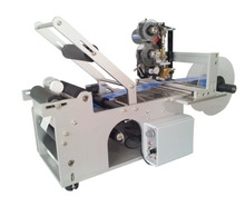 bottle labeling machine price