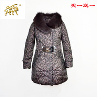 winter dress 2012 xuebao xb-1240 down coat women luxury fur collar slim down coat
