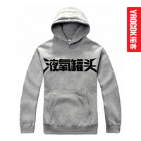 Band metal thickening with a hood sweatshirt male women's