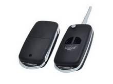 wholesale car remote key