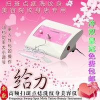 Free shipping Remove the tattoo machine