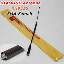cheap diamond dual band antenna