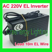 Free shipping AC 100-240V EL neon wire Inverter Adapter Driver load 10 meters EL cable wire 5pcs/lot
