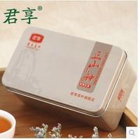 120g Gift box Packing Chinese Black Tea, Lapsang Souchong Zhengshanxiaozhong Black Tea, health care China Red Tea,Free Shipping