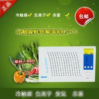 Home multifunctional ozone machine oxygen machine fruit and vegetable detoxification machine ozone generator negative ion