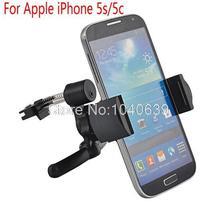 popular car iphone cradle
