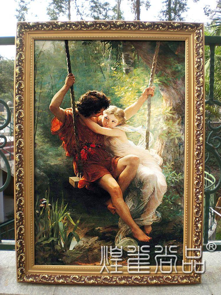 Oil painting fashion decorative painting classical box art swing paintings rw-603(China (Mainland))