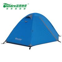 Camping tent 1.5 double layer aluminum rod waterproof 1air