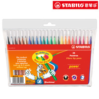 Stabilo pen watercolor pen 18 child doodle 280 - 18 set