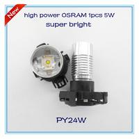 Free shipping 2pcs/lot 2014 new products PY24W 5W OSRAM super bright led fog light auto headlamp accessories auto parts DRL kit