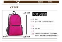 Free shipping 200pcs/lot Outdoor mountaineering bag portable folding bag backpack gift bag bag bag foldable bag