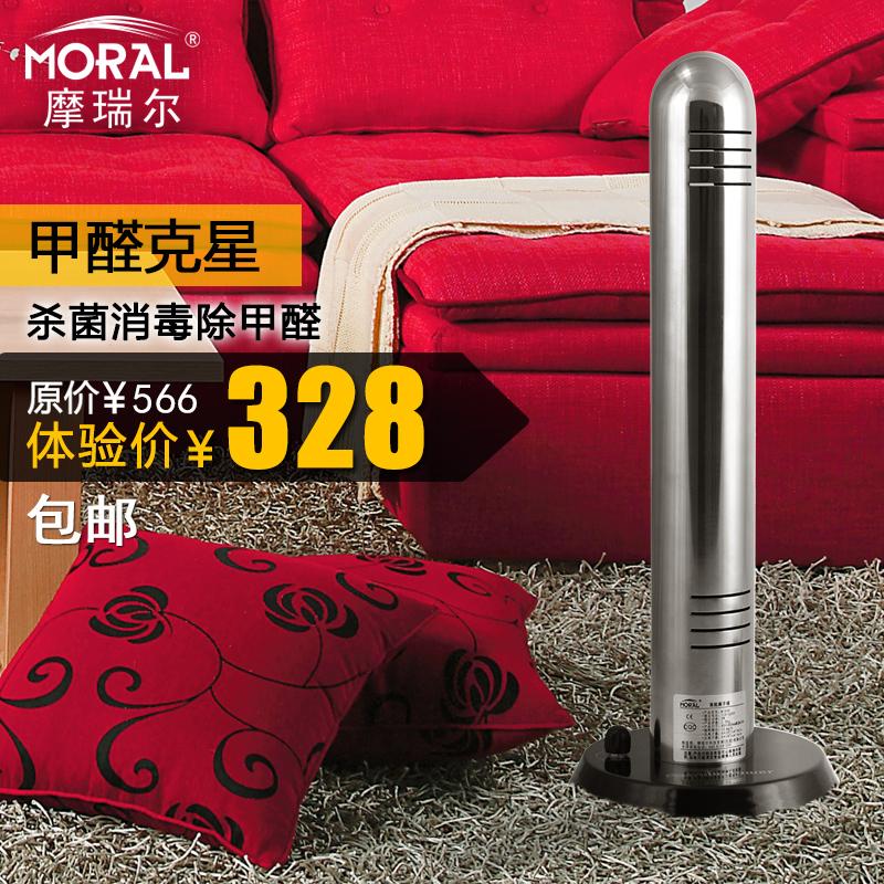 Воздухоочиститель m/g40 воздухоувлажнитель воздухоочиститель lg hw306lge0 aeru
