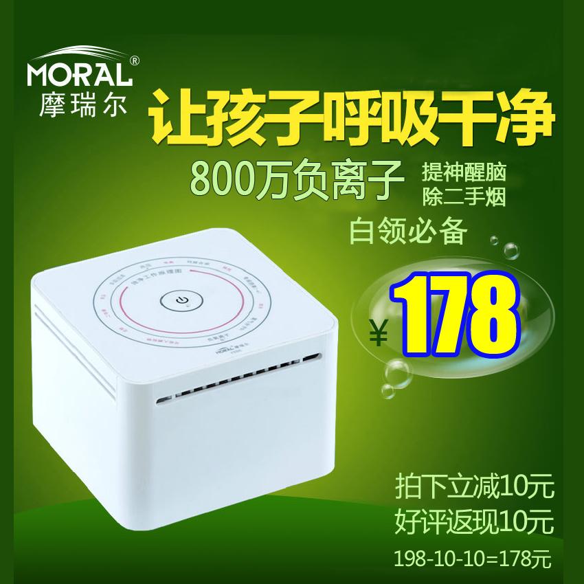 Воздухоочиститель y50c воздухоувлажнитель воздухоочиститель lg hw306lge0 aeru