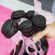 "Mix 20""22""24""26"" 100% Brazilian virgin remy hair extensions Loose Wave 3.5oz/pcs perfect hair(China (Mainland))"
