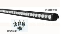 cheap ship 39.1 inch USA 10w creex24PCS  4X4  industrial agriculture  240wd light bar offroad driving ATVs SUV work truck light