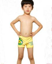 on Swim Trunks Kids