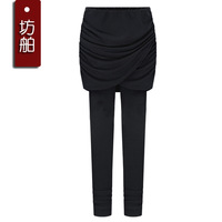 Modal summer culottes legging slim hip belt dress legging skirt female legging