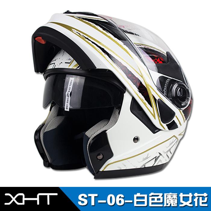 Защитный спортивный шлем xht st/06 undrape защитный спортивный шлем aidy bmx aidy 618 black