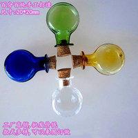 5pcs Aroma bottles Cognac Bottle(Assorted Colors),Perfume Necklace vials,Essential Oil Bottle Pendant,fragrace vials