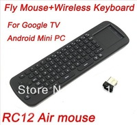 Android TVBOX Remote controller RC12 2.4G Wireless Air Fly Mouse Keyboard and Mouse Remote Controller for android tv box pc