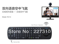 RC13 2.4G Wireless Air Fly Mouse+ wireless air keyboard+ multimedia speakers+ Skype phone 4in1 Android TVBOX Remote Controller