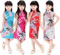 Retro Chinese Kid Child Girl Baby Peacock Cheongsam Dress