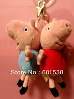 New Arrival! Free shipping Cute Peppa pig George Pig Keychain Key Chain Ring Plush toy toys 200pcs