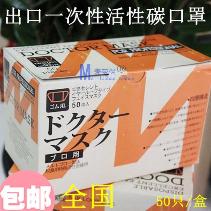 Achetez 100 mg Caverta A Prix Reduit En Ligne