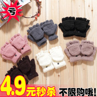 gloves 8279 female autumn and winter semi-finger thickening coral fleece thermal flip keyboard leakage gloves  winter gloves
