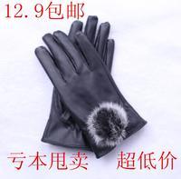 gloves Pu gloves female plus velvet rabbit hair thermal PU  winter gloves