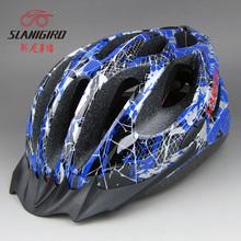 One piece helmet molding mountain bike sports helmet bicycle helmet safety ride
