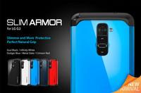 New 2013  SLIM ARMOR SPIGEN SGP Case for LG G2 shipping free MOQ:1pcs original retail packaging