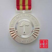 Zinc alloy Guinea medals