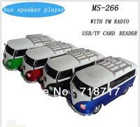 Free shipping! Portable mini car speaker FM radio MP3 Speaker with sensitive recording system function