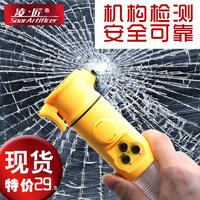 Car multifunctional safety hammer six ecumenical life-saving hammer escape hammer car safety hammer flashlight