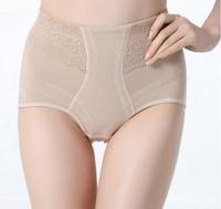 High Waist Tummy Control slimming waist and pantie model OP-SP909  50pcs/lot