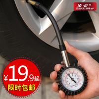 High precision car tire pressure gauge car tire pressure table tyre pressure gauge tire pressure tools