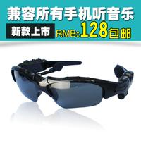 Stereo bluetooth glasses phone earphones polarized sunglasses driving glasses sunglasses