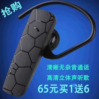 H26s stereo bluetooth earphones interaural general mini sports type wireless