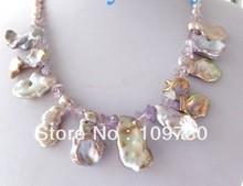 pearl lavender promotion