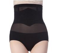 High Waist Tummy Control slimming waist and pantie model OP-SP826  50pcs/lot