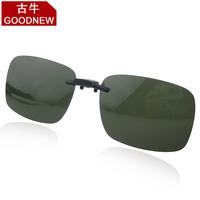 Cattle polarized clip myopia sunglasses driving glasses coupon ultra-light