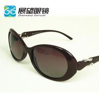 Sunglasses female sunglasses female sunglasses polarized small