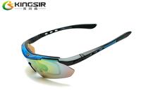 Kingsir riding bicycle eyewear outdoor sports eyewear myopia polarized mirror ride