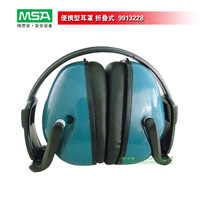 Msa msa 9913228 folding portable anti-noise ear protective earmuffs